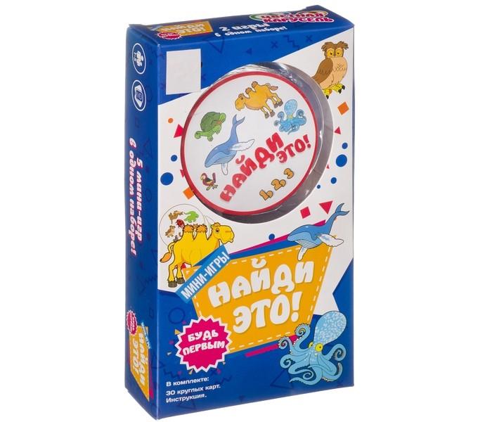 Картинка для Zhorya Настольная мини-игра 2 в 1 Цветная карусель и Найди это