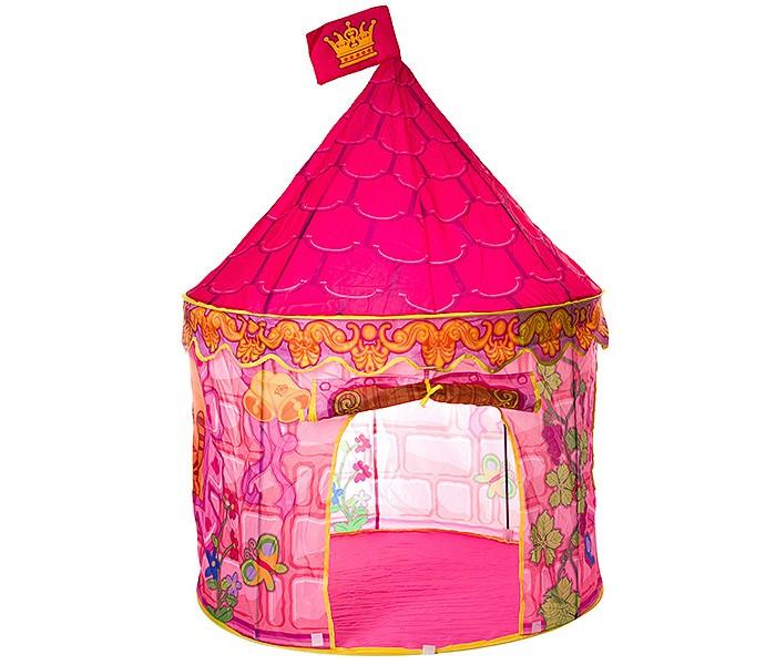 Палатки-домики Yako Игровой домик-палатка каркасный Замок принцессы