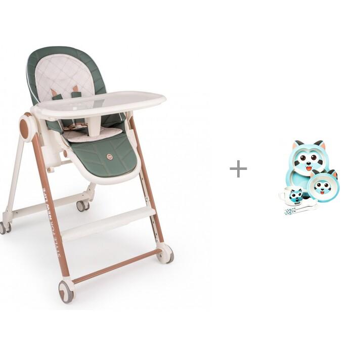 Стульчики для кормления Happy Baby Berny V2 с бамбуковой посудой Енотик