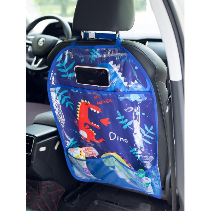 Аксессуары для автомобиля Клювонос Органайзер на автомобильное кресло Динозавры