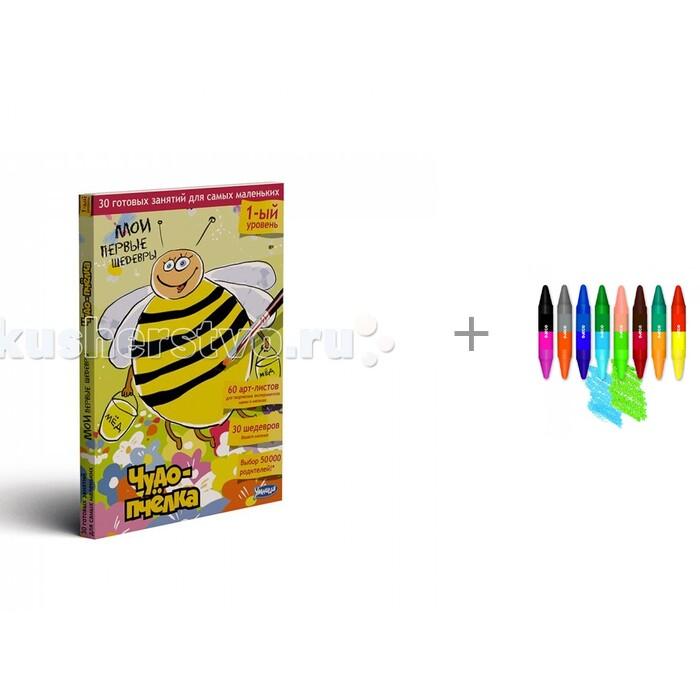 Купить Раннее развитие, Умница Мои первые шедевры Чудо-пчёлка с двойными карандашами двойные 16 цветов 08874 Djeco