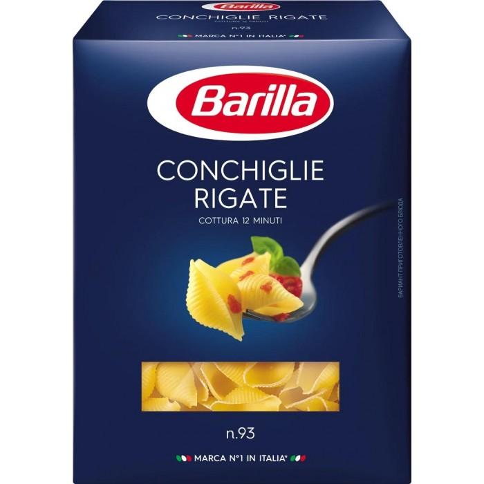 Макаронные изделия Barilla Макароны Конкилье Ригате № 93 500 г макаронные изделия barilla макароны феттуччине 66 500 г
