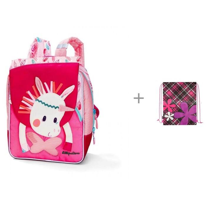Купить Школьные рюкзаки, Lilliputiens Рюкзак А5 Единорожка Луиза и мешок для обуви Maxitoys Цветы и сердечки