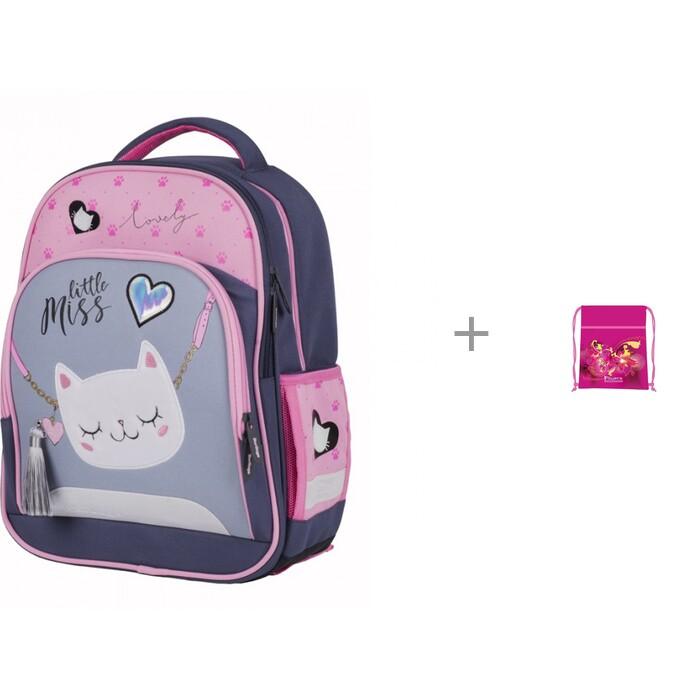 Купить Школьные рюкзаки, Berlingo Ранец облегченный Flash Cat-purse и мешок для обуви Nature QuestT Flowers