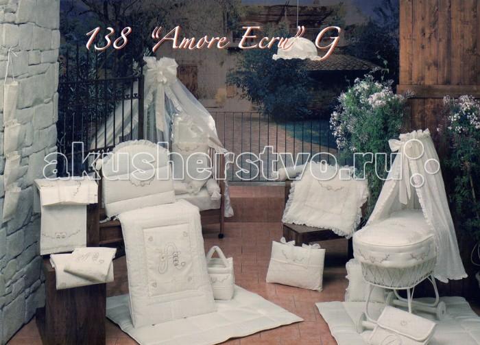 Постельные принадлежности , Карманы и панно BabyPiu Amore  квадратная корзиночка из ткани для мелочей с арт: 9728 -  Карманы и панно