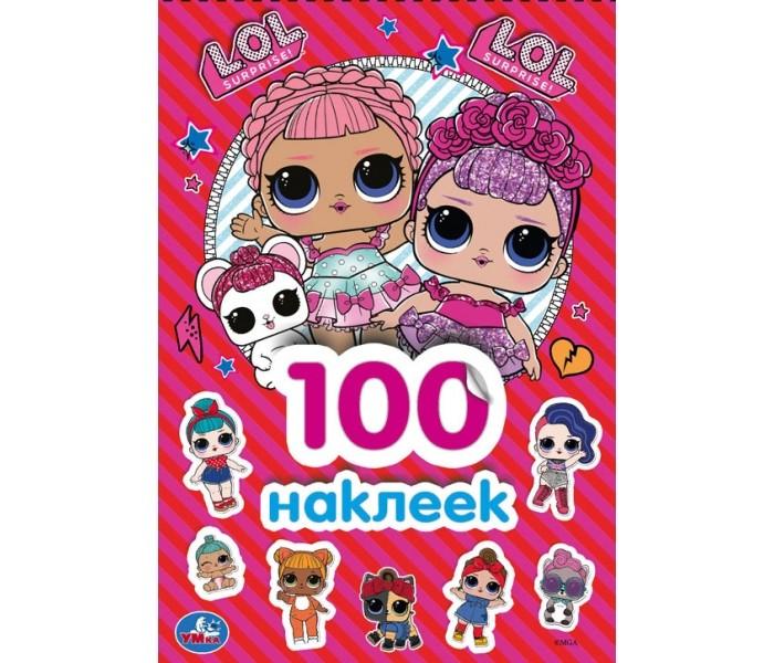 Картинка для Детские наклейки Умка Альбом 100 наклеек LOL