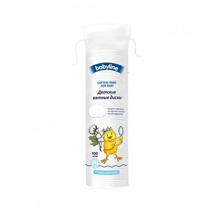 Гигиена для мамы Babyline Детские ватные диски 100 шт. (хлопок)
