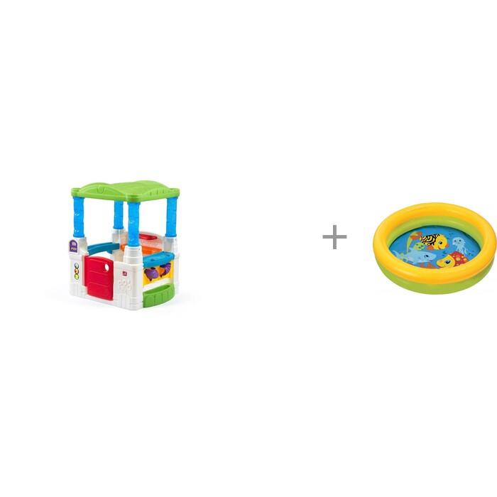Картинка для Игровые домики Step 2 Игровой домик Весёлые шары и бассейн Intex Мини с59409