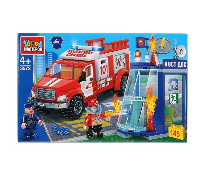 Картинка для Конструкторы Город мастеров Пожарный газ некст Пожар в полицейском участке (145 деталей)