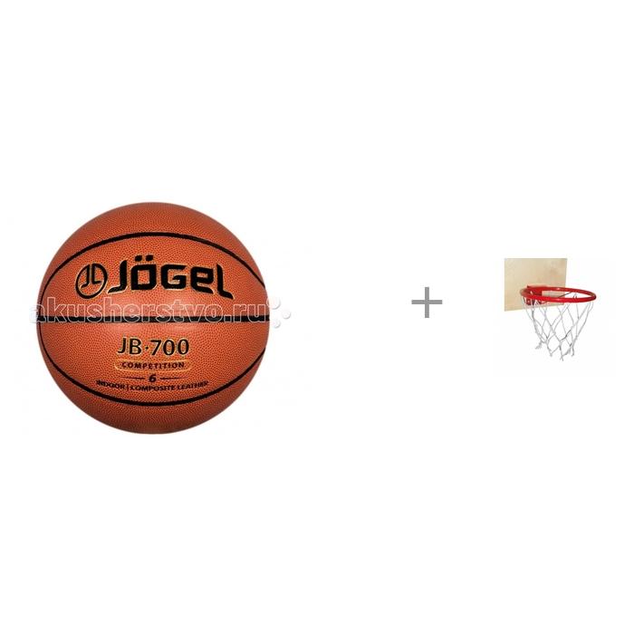 Jogel Мяч баскетбольный JB-700 №6 и баскетбольное кольцо со щитом Ранний старт от Jogel