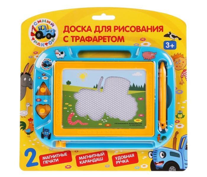 Картинка для Доски и мольберты Играем вместе Доска для рисования с трафаретом Синий трактор 20x15 см