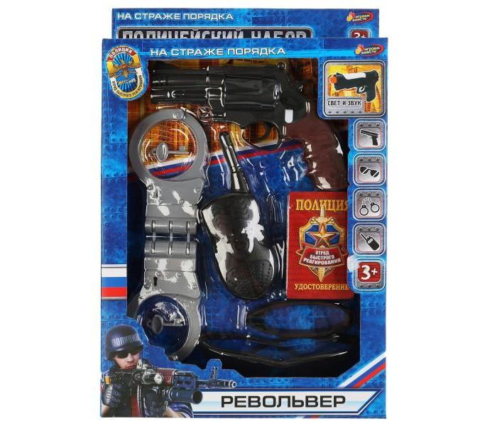 Фото - Игрушечное оружие Играем вместе Набор оружия набор играем вместе маленький ученый фабрика слизи tx 10017