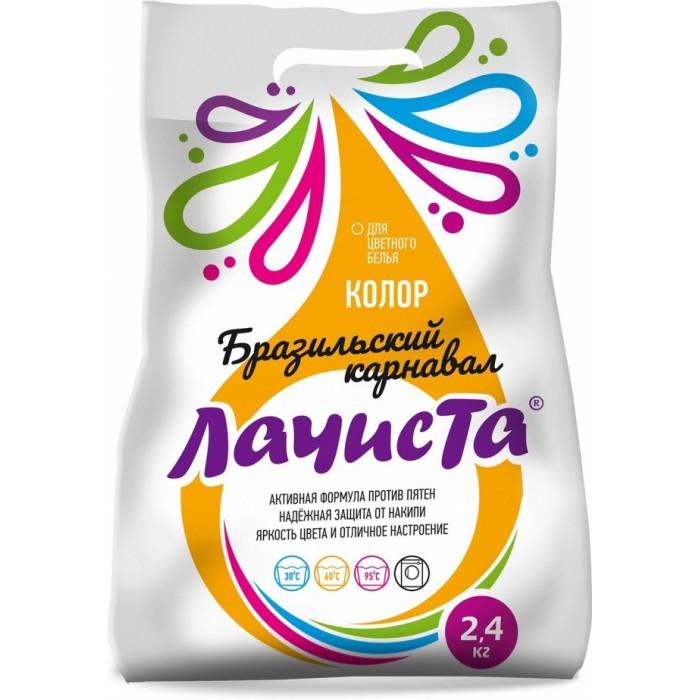 Бытовая химия La Chista Стиральный порошок для цветного белья Бразильский карнавал 2.4 кг бытовая химия lv концентрированный стиральный порошок для цветного белья 1 6 кг