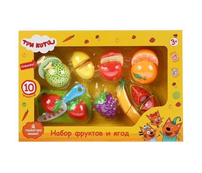 Картинка для Ролевые игры Играем вместе Набор фруктов и ягод Три кота