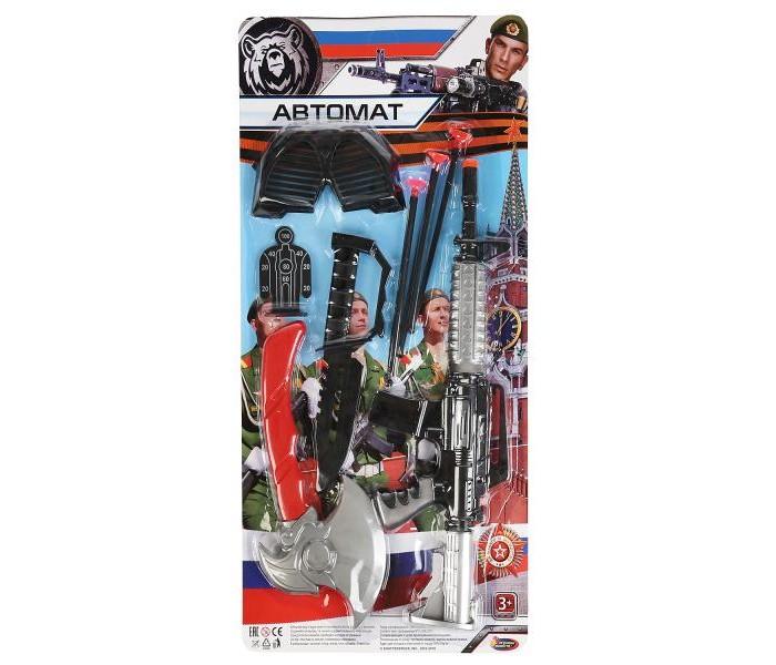 Игрушечное оружие Играем вместе Набор оружия военный игрушечное оружие играем вместе автомат игрушечный м 16