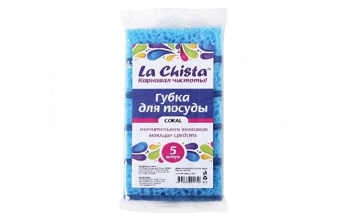 Хозяйственные товары La Chista Губки для посуды Коралл 5 шт.