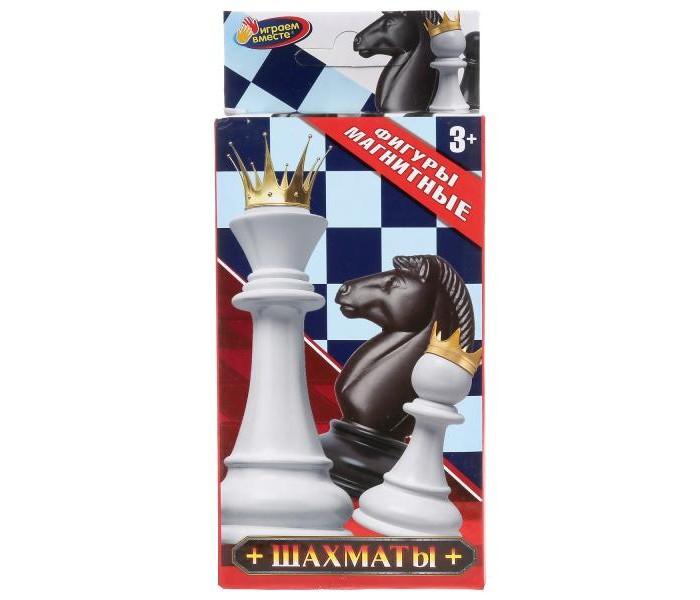 Картинка для Настольные игры Играем вместе Шахматы магнитные 1704K623-R
