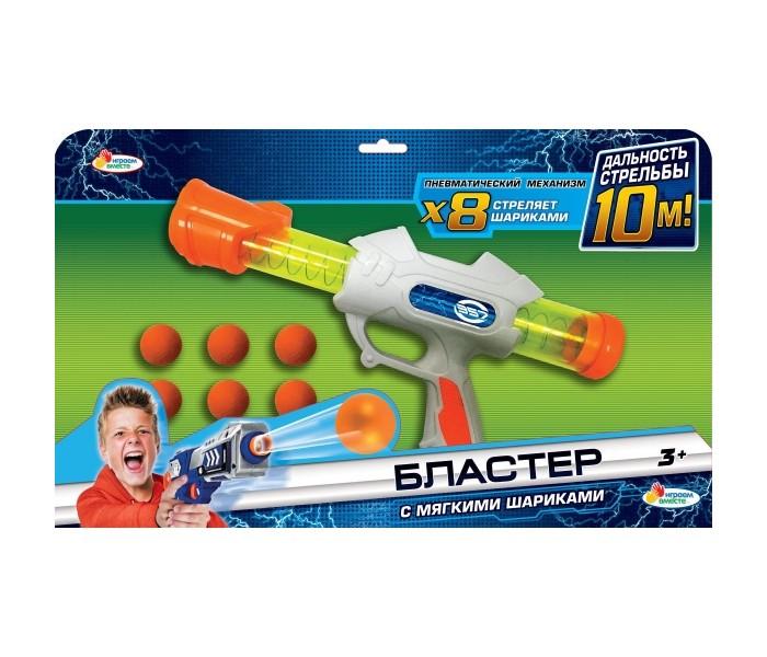 Картинка для Игрушечное оружие Играем вместе Бластер с шариками 1904G086-R