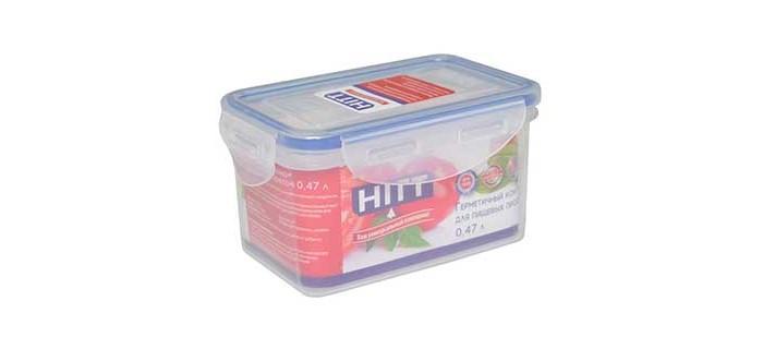 Контейнеры для еды Hitt Контейнер продуктов герметичный прямоугольный 0.47 л