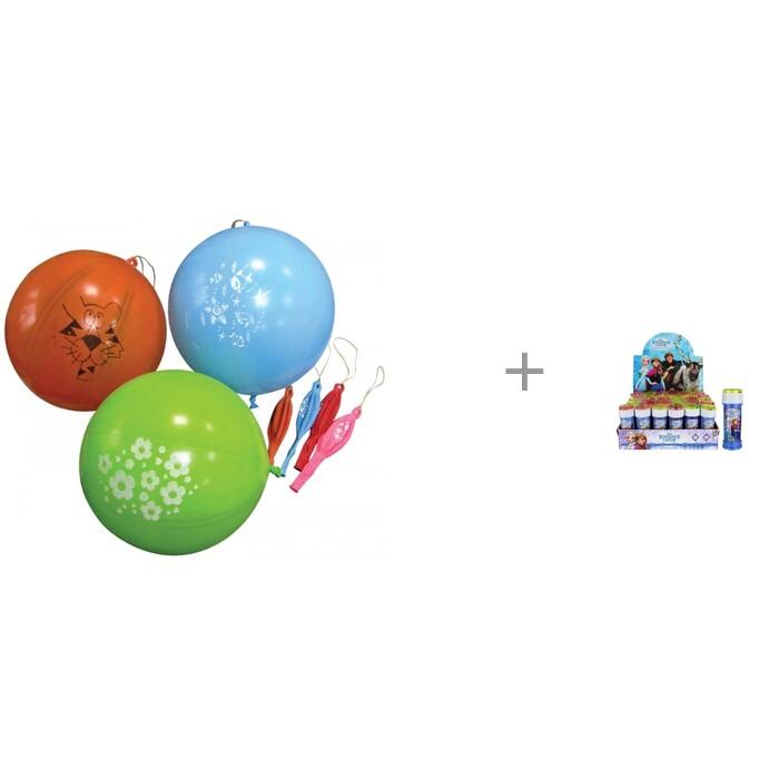 Поиск Воздушные шары Панч бол 25 шт. и мыльные пузыри Disney Холодное сердце 50 мл от Поиск