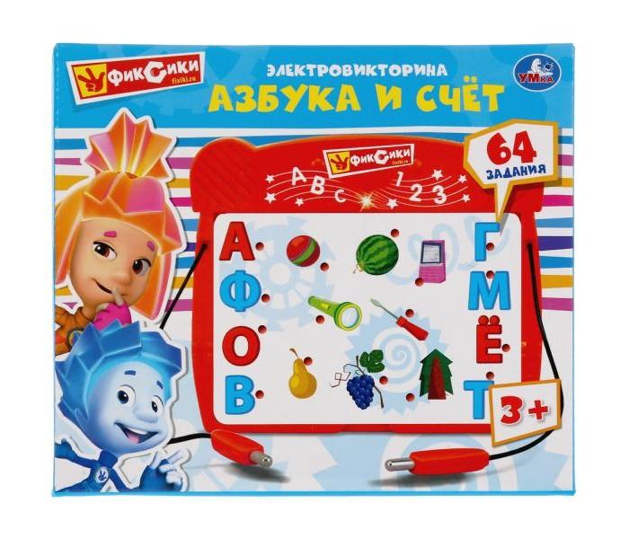 Картинка для Игры для малышей Умка Электровикторина Фиксики азбука и счет 64 задания