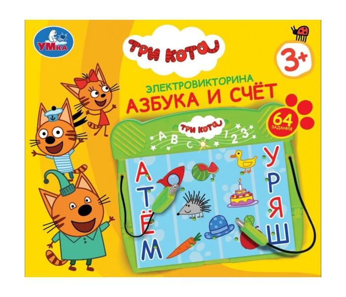 Купить Игры для малышей, Умка Электровикторина Три кота Азбука и счёт 64 задания