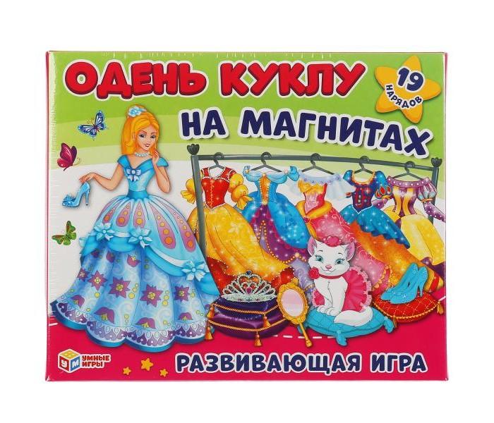 Купить Развивающие игрушки, Развивающая игрушка Умка Одень куклу Принцесса 19 нарядов