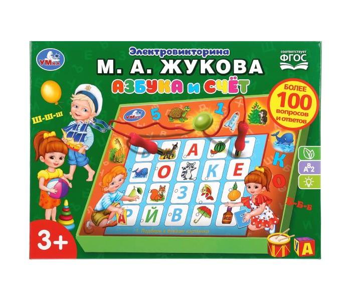 Картинка для Игры для малышей Умка М. Жукова Электровикторина Азбука и счёт