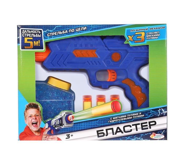 Картинка для Игрушечное оружие Играем вместе Игрушка бластер с мягкими и гелевыми пулями