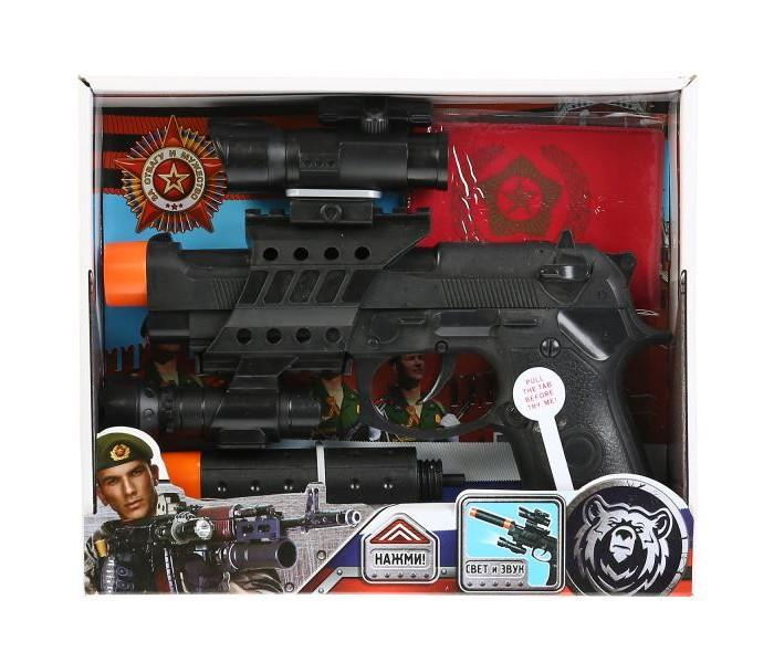 Игрушечное оружие Играем вместе Пистолет B1780140-R игрушечное оружие играем вместе автомат игрушечный м 16