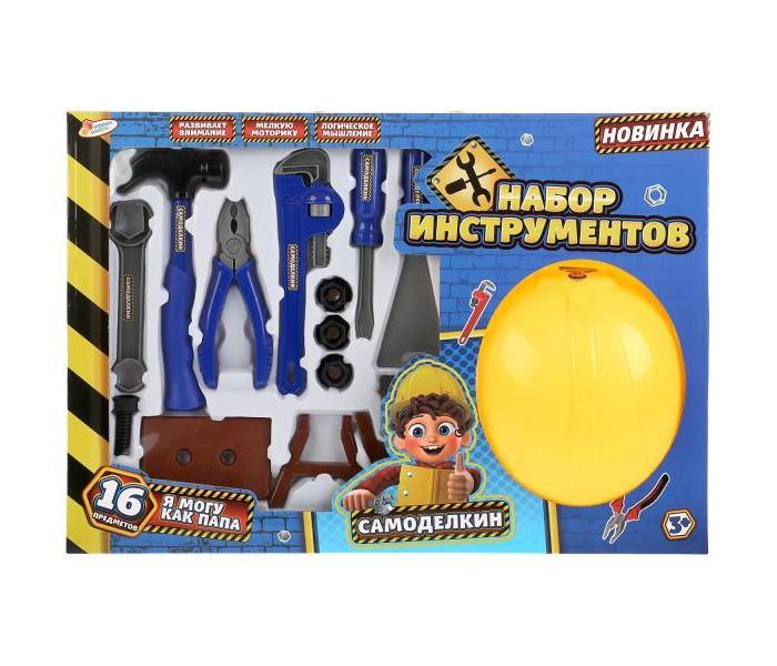Картинка для Ролевые игры Играем вместе Набор строительных инструментов Самоделкин B1821445-R