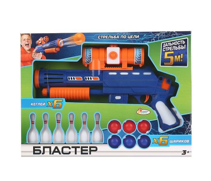 Фото - Игрушечное оружие Играем вместе Бластер, стреляющий шариками по кеглям игрушечное оружие играем вместе бластер стреляющий шариками по кеглям