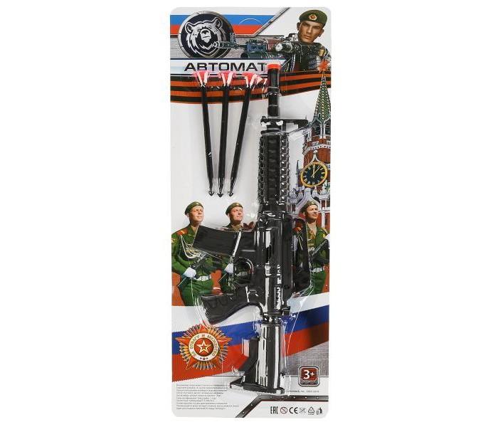 Игрушечное оружие Играем вместе Набор оружия военный B1783658-R игрушечное оружие играем вместе автомат игрушечный м 16