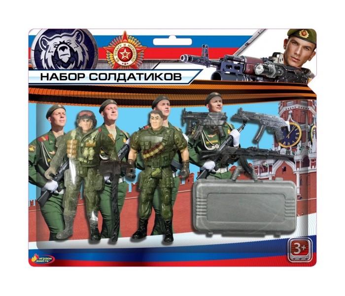 Картинка для Игровые наборы Играем вместе Набор солдатиков с оружием