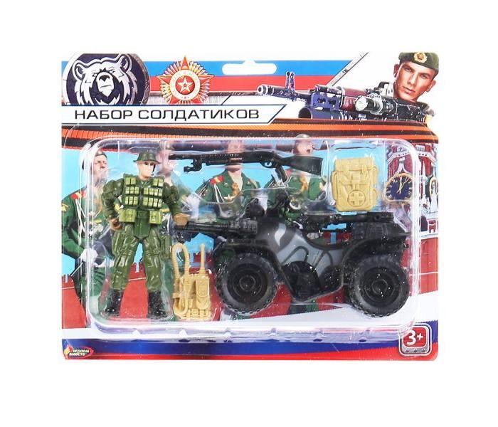 Картинка для Игровые наборы Играем вместе Набор солдатиков с оружием 1710Y329-R