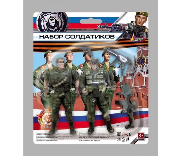 Картинка для Игровые наборы Играем вместе Набор солдатиков с оружием 1710Y318-R