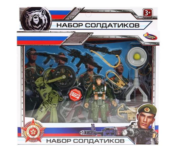 Картинка для Игровые наборы Играем вместе Набор солдатиков с оружием 1710Y343-R2