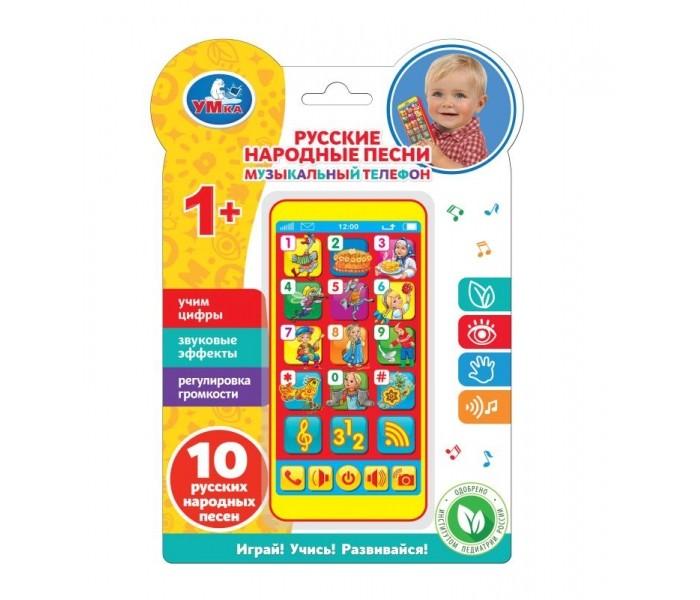 Картинка для Электронные игрушки Умка Музыкальный телефон Русские народные песни