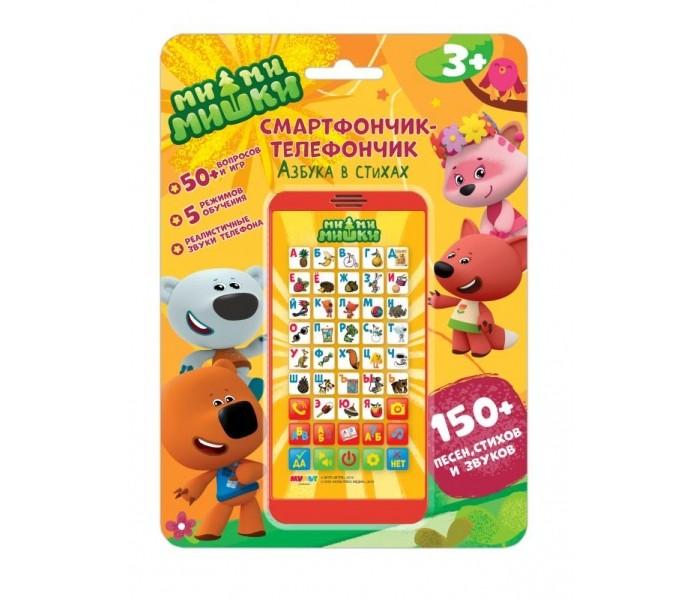 Купить Электронные игрушки, Умка Смартфончик-телефончик Ми-Ми-Мишки Азбука в стихах
