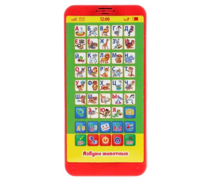 Картинка для Электронные игрушки Умка Смартфончик-телефончик Азбука животных