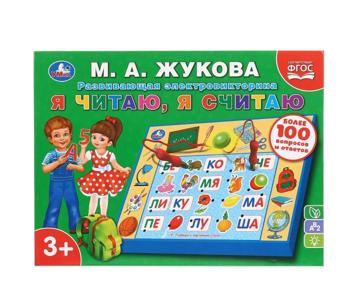 Картинка для Игры для малышей Умка М.А. Жукова Электровикторина Я читаю я считаю