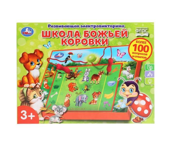 Купить Игры для малышей, Умка Электровикторина Школа божьей коровки HT663-R