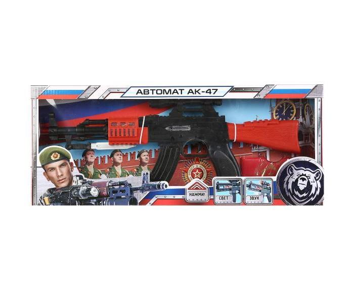Игрушечное оружие Играем вместе Автомат B1531884-R игрушечное оружие играем вместе автомат игрушечный м 16