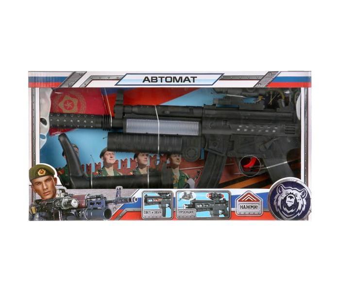 Фото - Игрушечное оружие Играем вместе Автомат B1452534-R игрушечное оружие яигрушка автомат ак 47 яиг 103