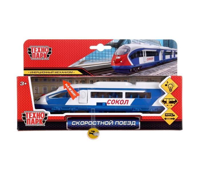 Железные дороги Технопарк Модель экспресс поезда 19 см