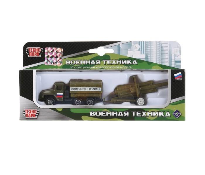 Машины Технопарк Машина металлическая Урал бортовой 7.5 см