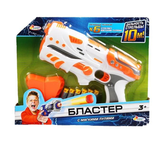 Фото - Игрушечное оружие Играем вместе Бластер с мягкими пулями C660-H41002-R игрушечное оружие играем вместе бластер стреляющий шариками по кеглям