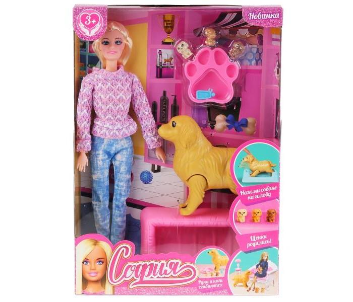 Куклы и одежда для кукол Карапуз Кукла София с беременной собакой и щенками 29 см K108966