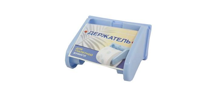 Хозяйственные товары Полимербыт Держатель для туалетной бумаги 4337300 держатель для туалетной бумаги закрытый antico