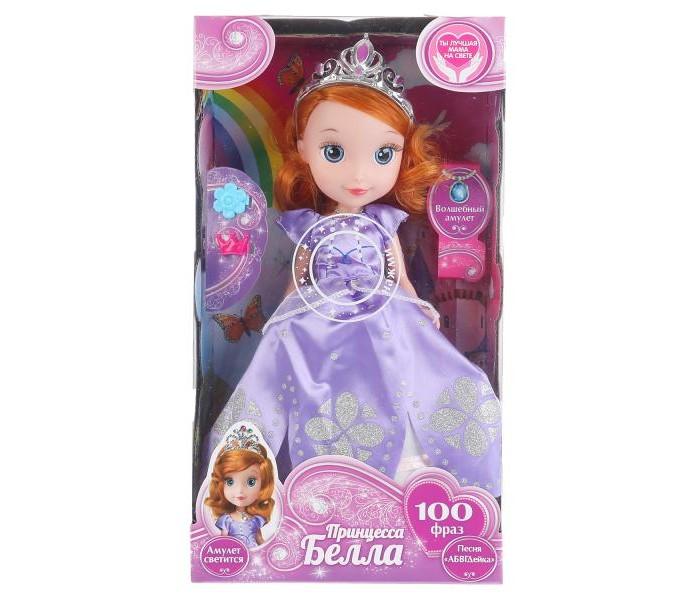 Куклы и одежда для кукол Карапуз Кукла Принцесса Белла 25 см